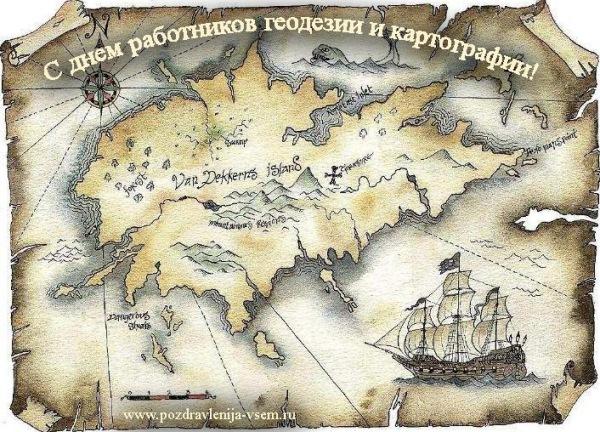 Открытка с Днем работника геодезии и картографии