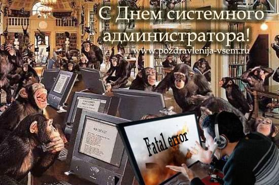 Сайт бесплатных открыток: отправить открытку бесплатно с